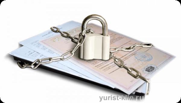 Признание сделок договоров недействительными